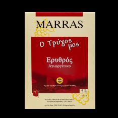 Erythros_Agiorgitikos_72