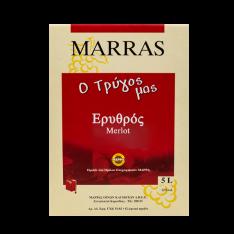 Erythros_Merlot_72