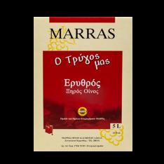 Erythros_Xiros_Oinos_72