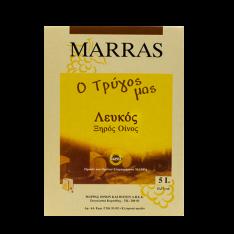 Leykos_Xiros_72